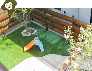 日当たりが悪いところでも緑のお庭ができます!